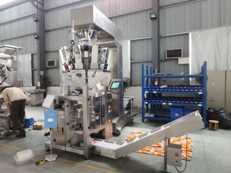 Smartweigh 75g snack packing line
