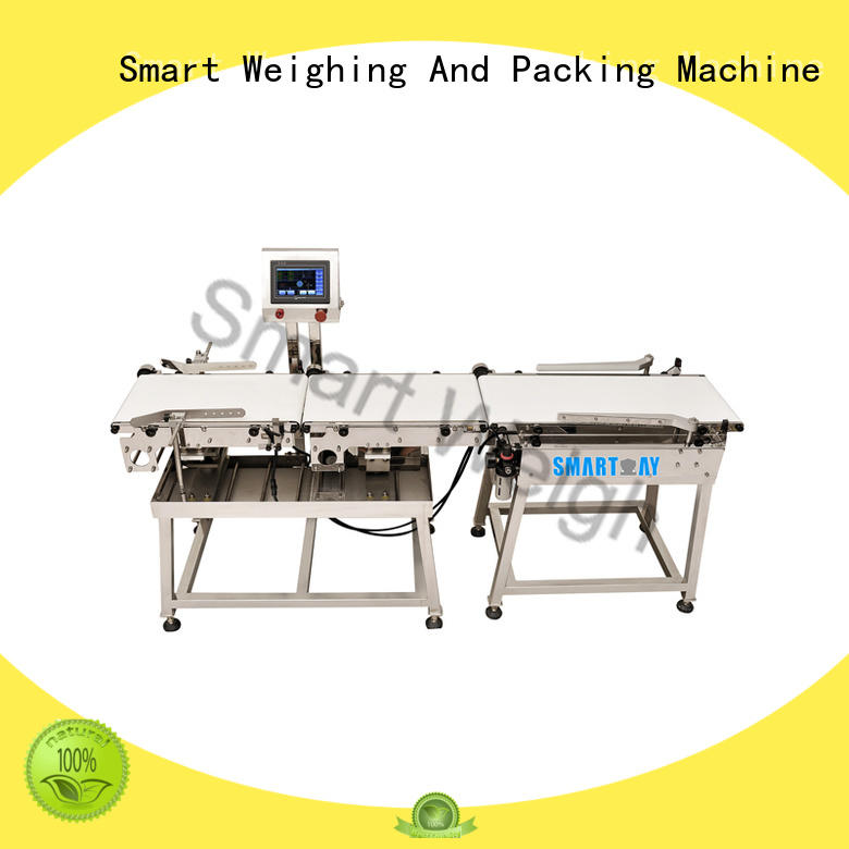 Smart Weigh SW-C220 Checkweigher