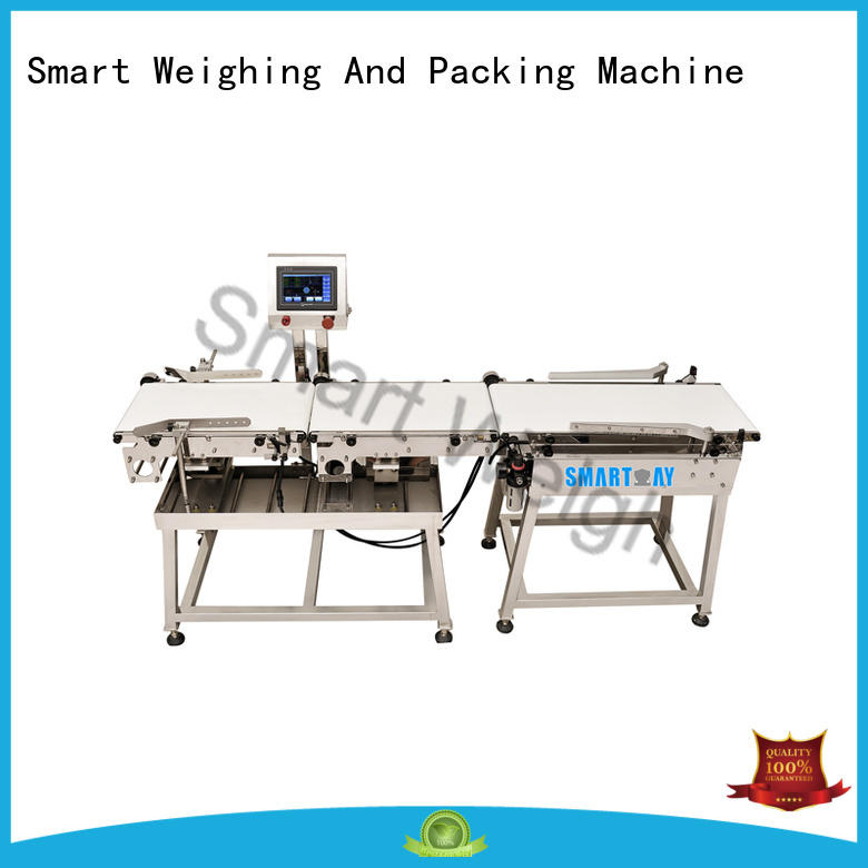 Smart Weigh adjustable visual inspection systems combined for food weighing